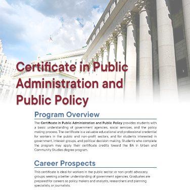 Cert Public Admin